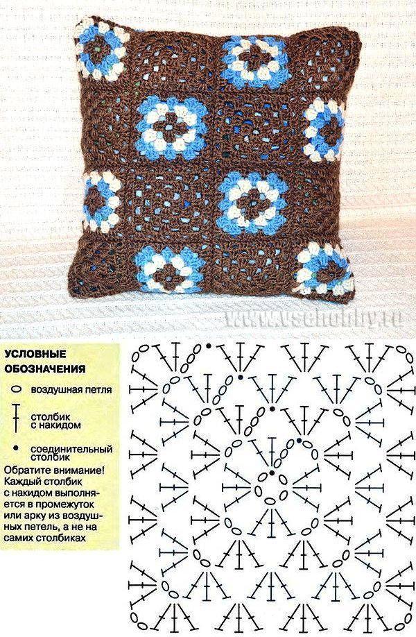 Funda de almohada tejida. Almohadas en el sofá en forma de corazones ...