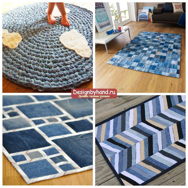 Сделать коврик из старых вещей своими руками