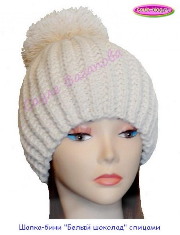 вязать шапку женскую необычной объемной резинкой шапка бини